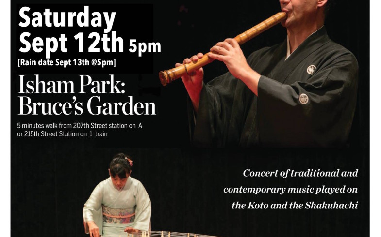 East Winds Ensemble Returns To Bruce's Garden • Saturday September 12 @5pm