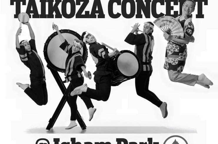 Taikoza! • June 12 @6pm