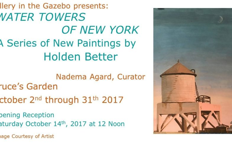 Art Opening: Water Towers of New York • Monday October 2